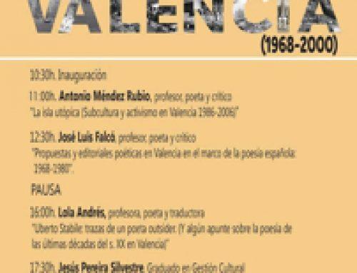 CELEBRADA LA JORNADA 'PENSAMIENTO Y CULTURA EN VALENCIA (1968-2000) CON LA COLABORACIÓN DE LA CÁTEDRA AGUAS DE HUELVA